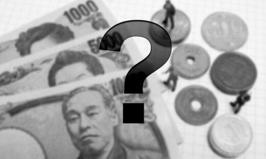 リスティング広告の費用は、毎月固定で必要なんですか?