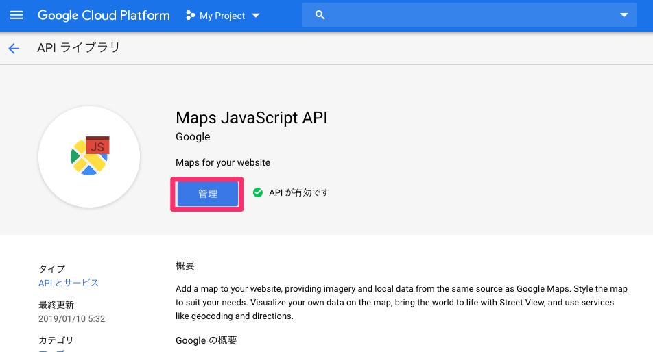 Maps Javascripit API2