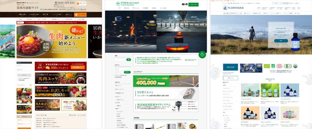 bcart_screenshot