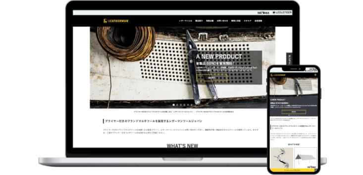 レザーマンツールジャパン様のフロントページ