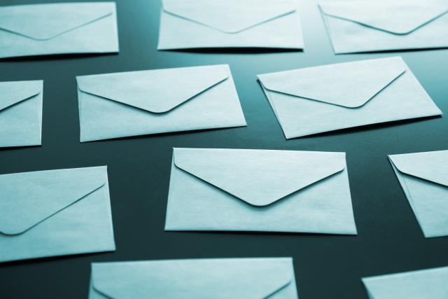 お問い合わせ画面から届くメールの件名を変更したい。