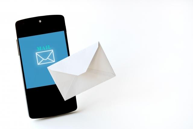 メールが使えなくなった、どうすればいい?