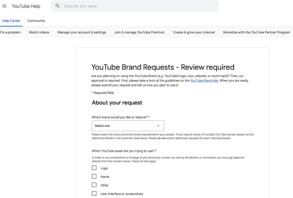 youtubeブランド利用申請フォーム画面のキャプチャ画像