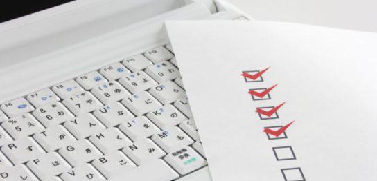 資料請求フォームから届いた情報をエクセルで管理する業務の「ムダ」を改善。
