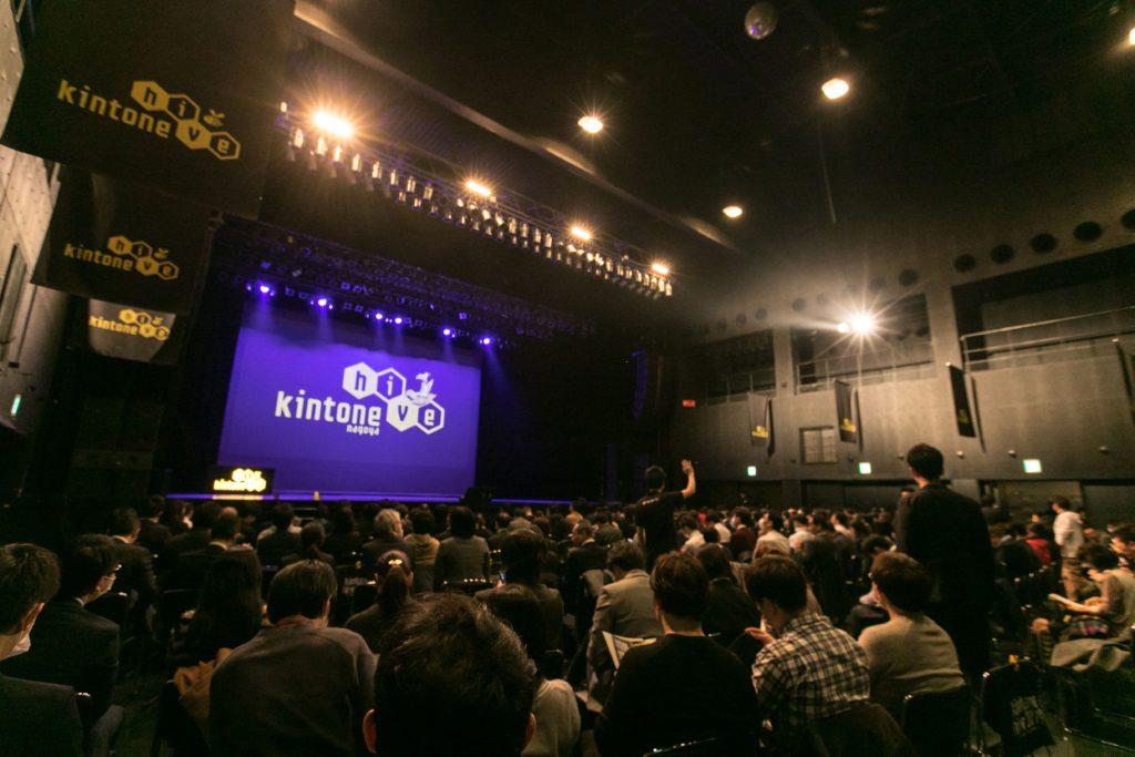 kintone hive nagoya 常務河田菊夫の登壇写真1
