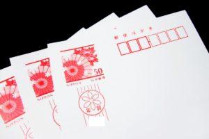 あなたの会社は、取引先の名刺をリスト化できていますか?