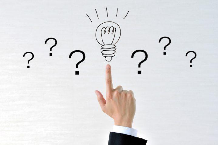 要件定義で定義することって何?