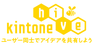 logo-hive-vertical_svg
